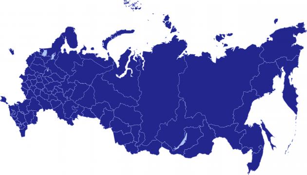 Российские регионы и региональная политика в конце 2016 года
