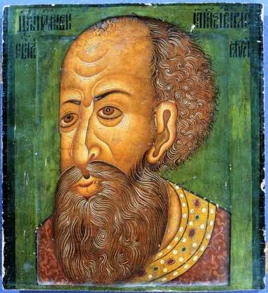 Портрет царя Ивана Грозного. Первая половина XVII века