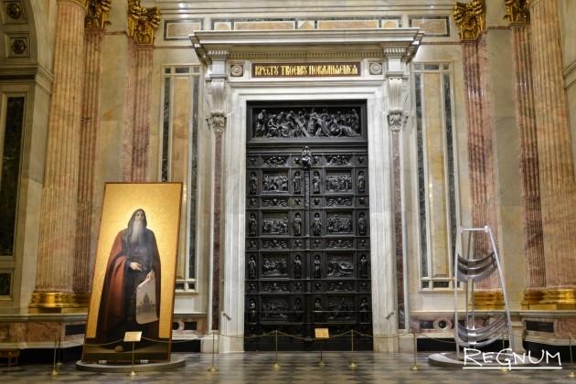 Музей-памятник Исаакиевский собор