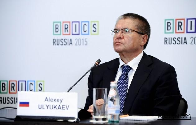 Улюкаев не стал оспаривать арест имущества в суде