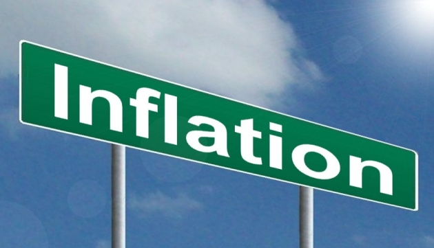 В России с начала января инфляция составила 0,3%