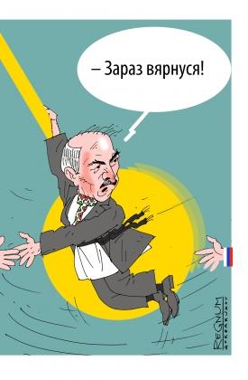 «Отмена виз в Белоруссию для ЕС – следствие выпадения из-за пазухи России»