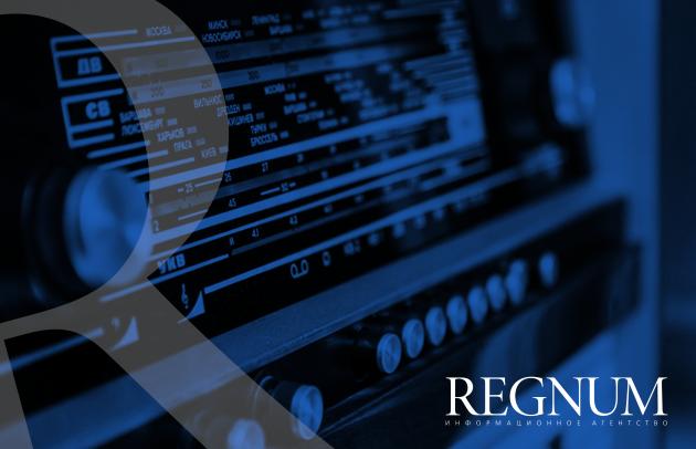 Радио REGNUM: второй выпуск за 11 января