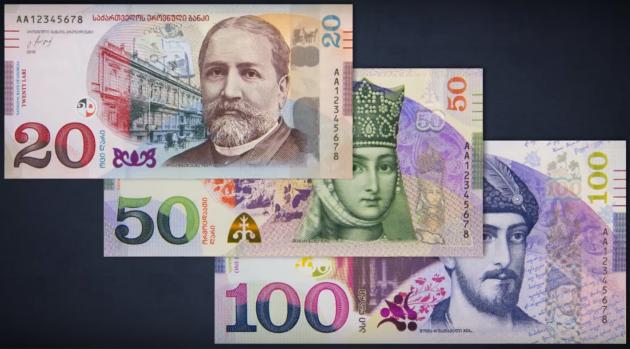 Однократная схема ларизации займов в Грузии вступит в силу 17 января