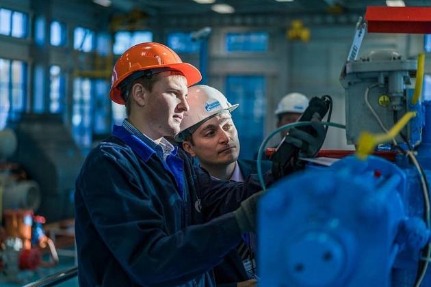 Сотрудники «Газпром»