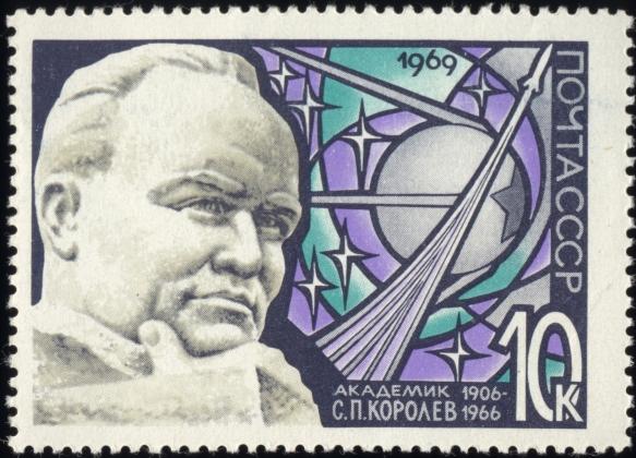 Почтовая марка СССР, 1969