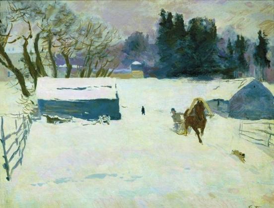 Герасимов С. В. Зима. 1939