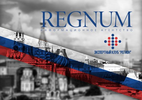 Экономика и политическая ситуация в российских мегаполисах: круглый стол