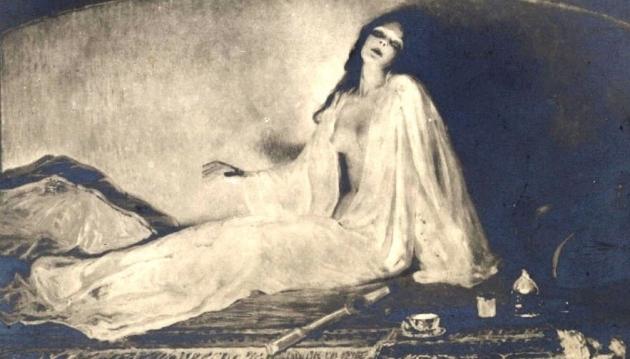 Пробуждение от опиума