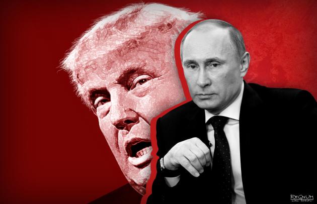 Бывшие вассалы США: «Дружба Трампа с Путиным добром не кончится»