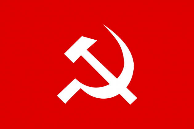 Левые силы