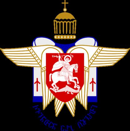 Патриархия Грузии называет тревожным факт разрушения церкви в Абхазии