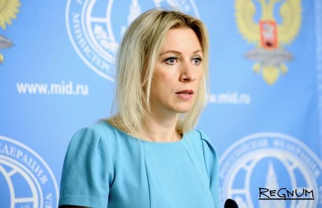 Захарова: «Спецслужбы США помешали Примакову вовремя получить лекарства»