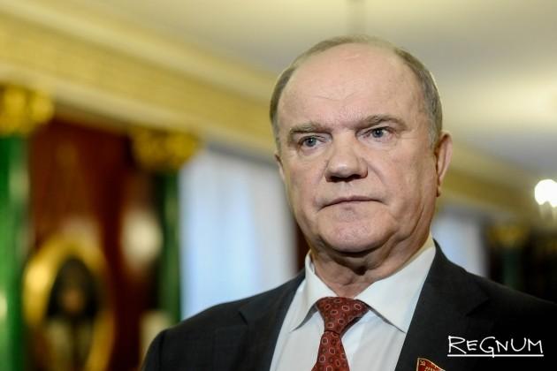 Зюганов: Вопрос о перезахоронении Ленина в 2017 году — провокация