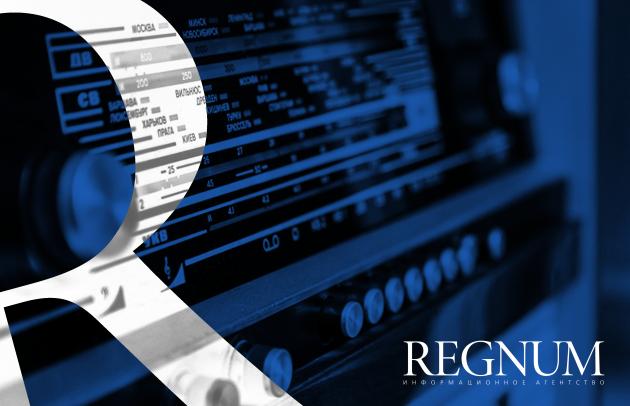 Радио REGNUM: первый выпуск за 20 января
