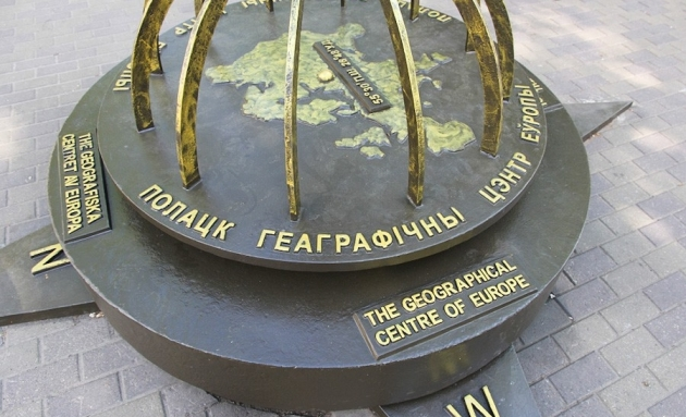 Секрет политического величия Лукашенко: транзитные игры вокруг Белоруссии