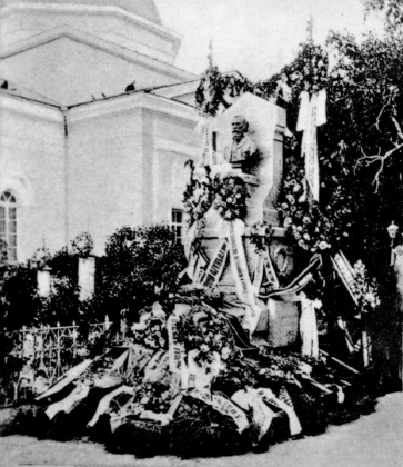 Нагорное кладбище. Могила Ядринцева