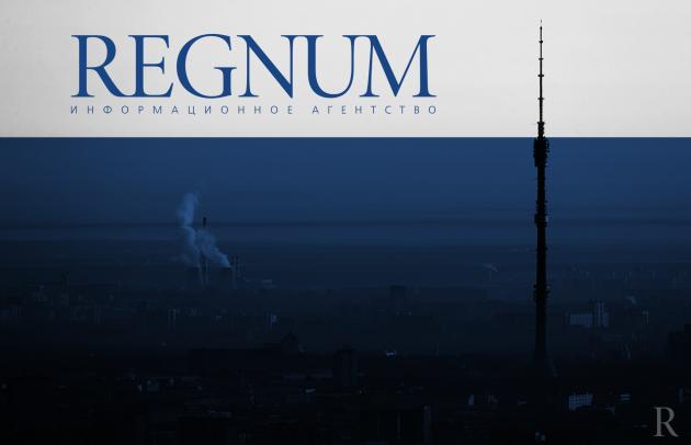 Радио REGNUM: первый выпуск за 23 января