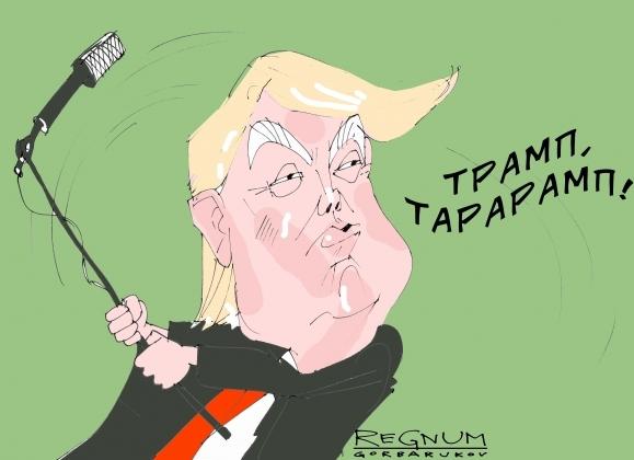 Станислав Тарасов: Трамп между Эрдоганом и Путиным или Эрдоган между Путиным и Трампом?