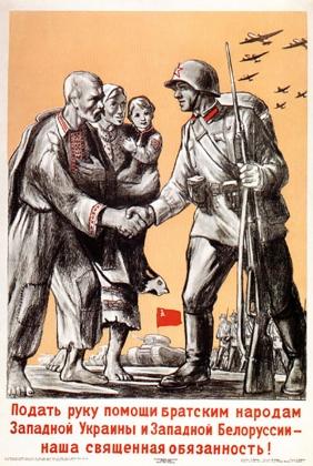 Советский плакат. 1939 год