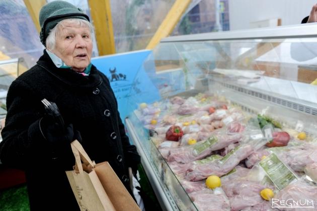Постановление правительства рф о индексации пенсии работающим пенсионерам