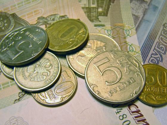 экономика севастополя реферат 3 класс