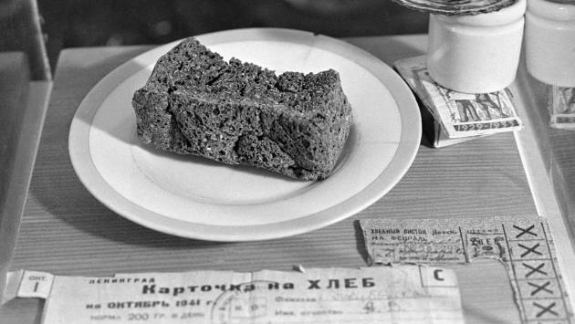 Блокадная норма хлеба