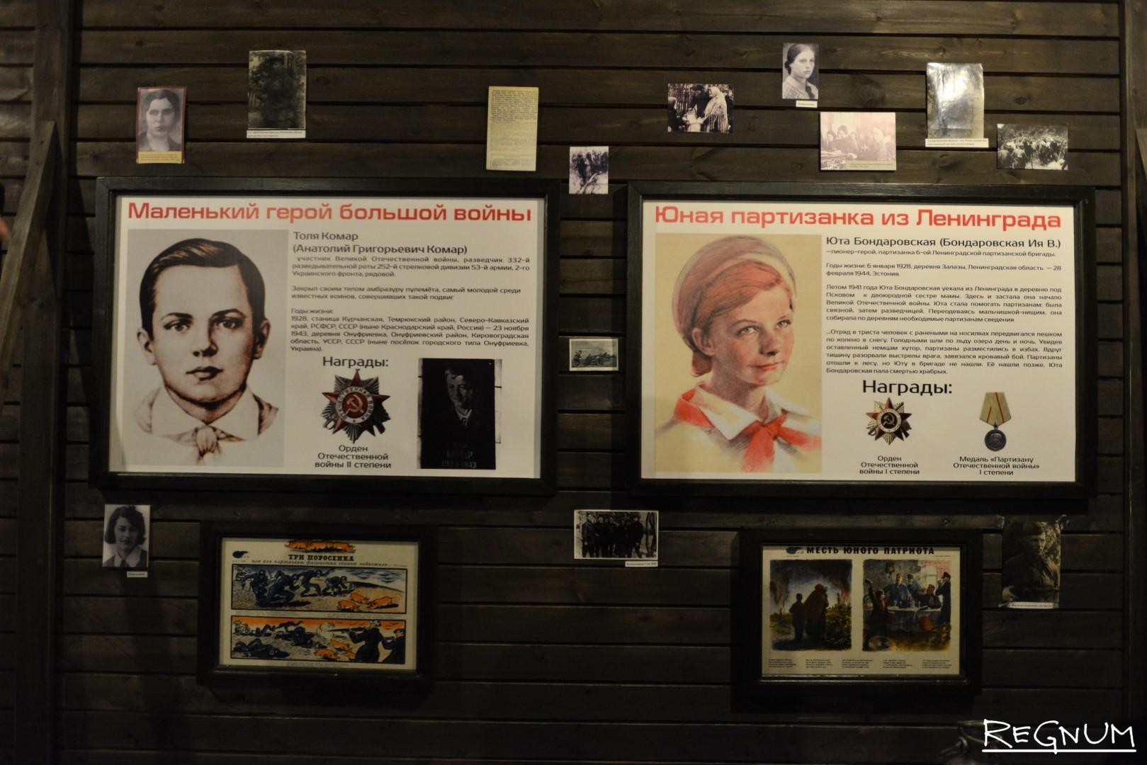 Выставка «Подвиг духовенства в блокадном Ленинграде»