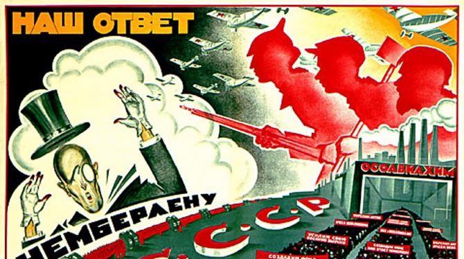 Наш ответ Чемберлену. Советский плакат