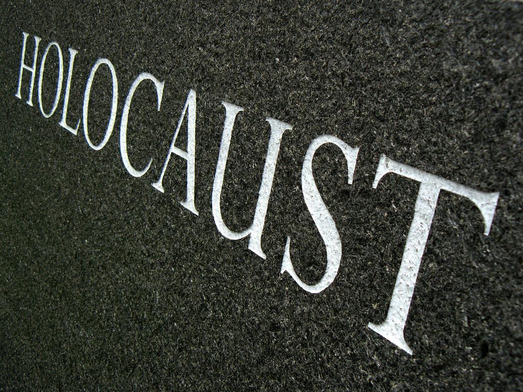 Мемориал Холокосту в Бостоне