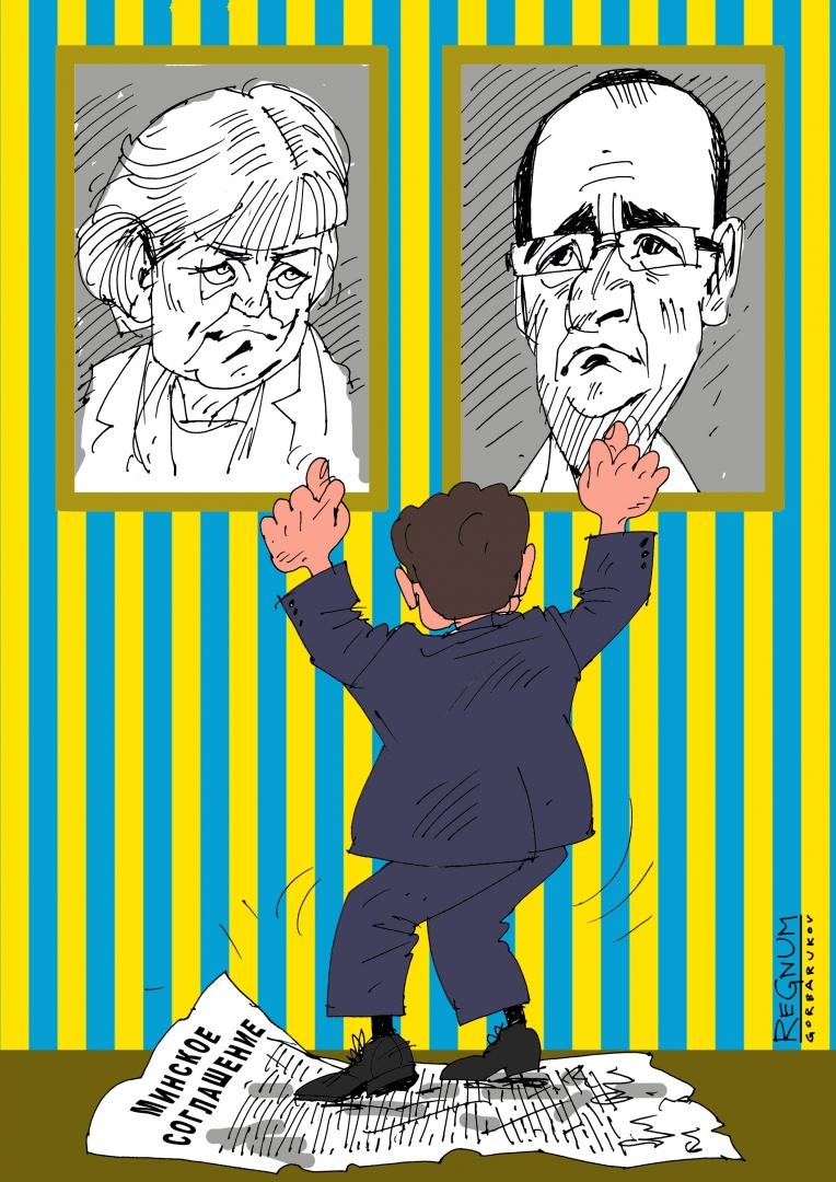 Выполнение Украиной Минских соглашений