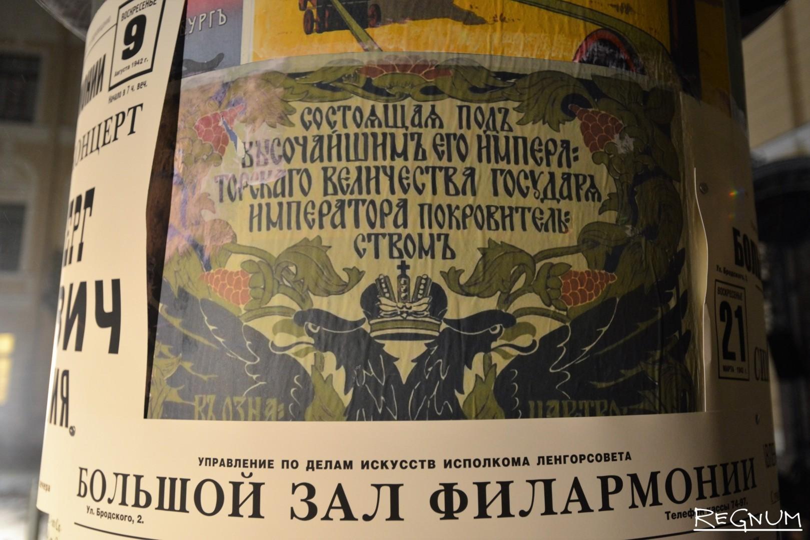 Во времена блокады музыка в Ленинграде продолжала звучать