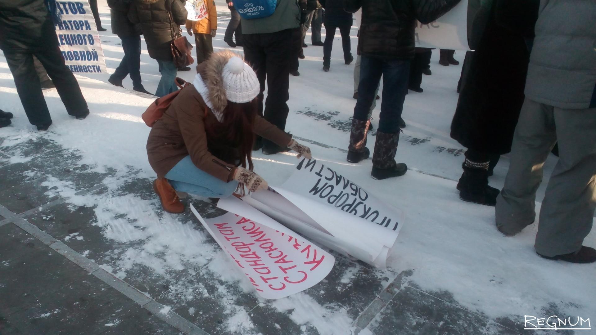 В Новосибирске состоялся второй митинг против роста тарифов на услуги ЖКХ сразу на 15%