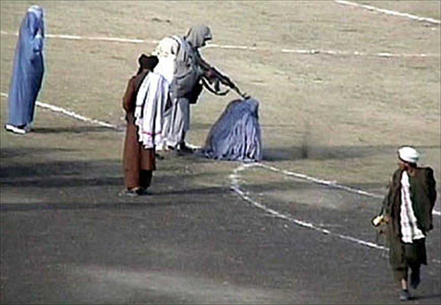 the effect of the taliban upon women in society essay The status of women in a society cannot be secured by her economic power alone as is generally supposed women's income in particular becomes a means to survival of the poor people' does this crucial income of poor women enhance their status.