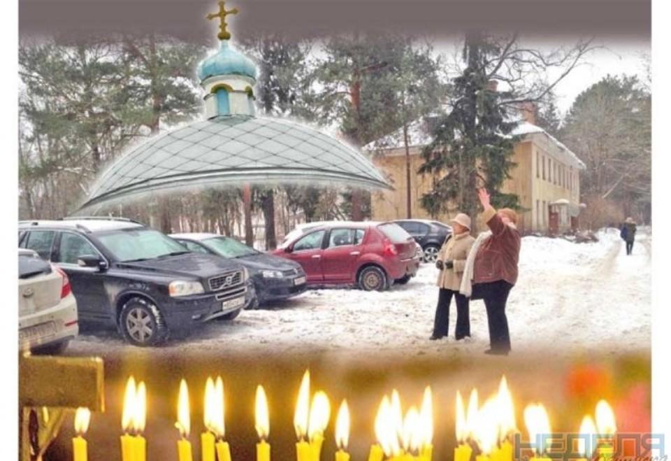 Борьба из-за будущего церковного памятника