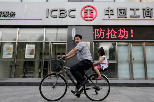 Рейтинг банков: Китайский ICBC признан самым дорогим брендом в мире