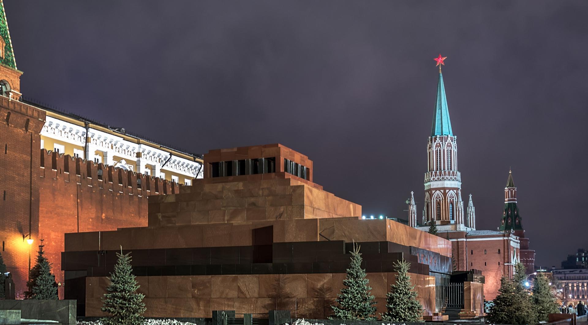 Мавзолей Ленина. Москва