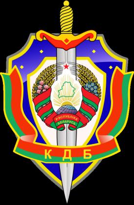 Символ КГБ Белоруссии