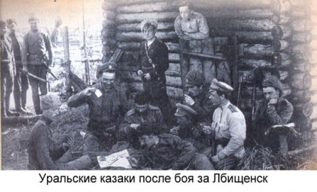 колотовкин василий казачество уральское Новое