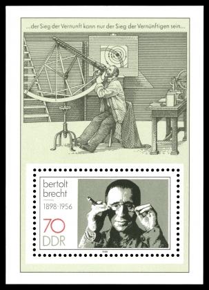 Немецкая марка. 1988