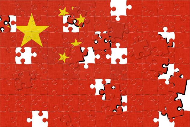 Китай — Японии: Курилы и Наньша – итог победы над агрессором