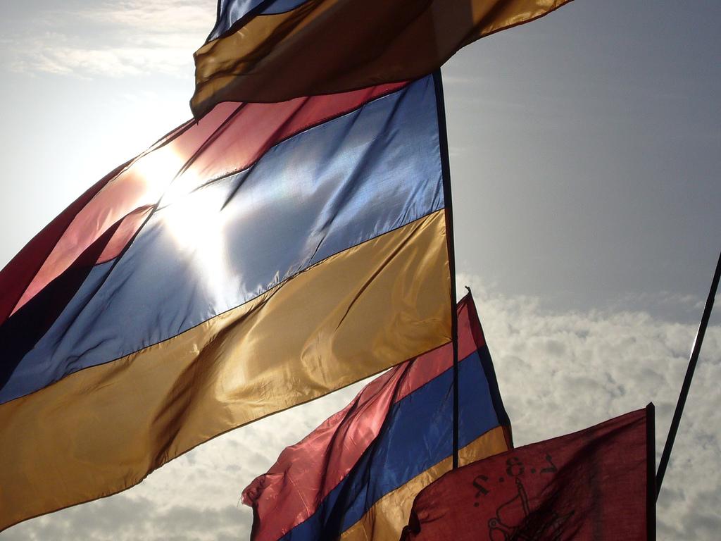 Флаг армении фото картинки флаг армении