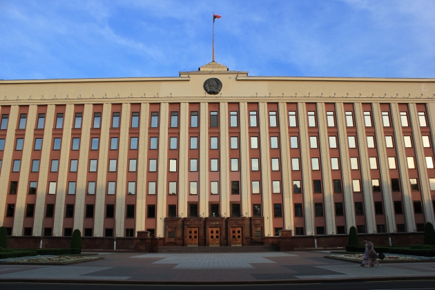 Президентский дворец в Минске