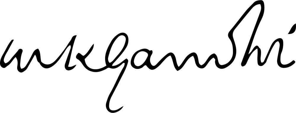 Подпись Ганди