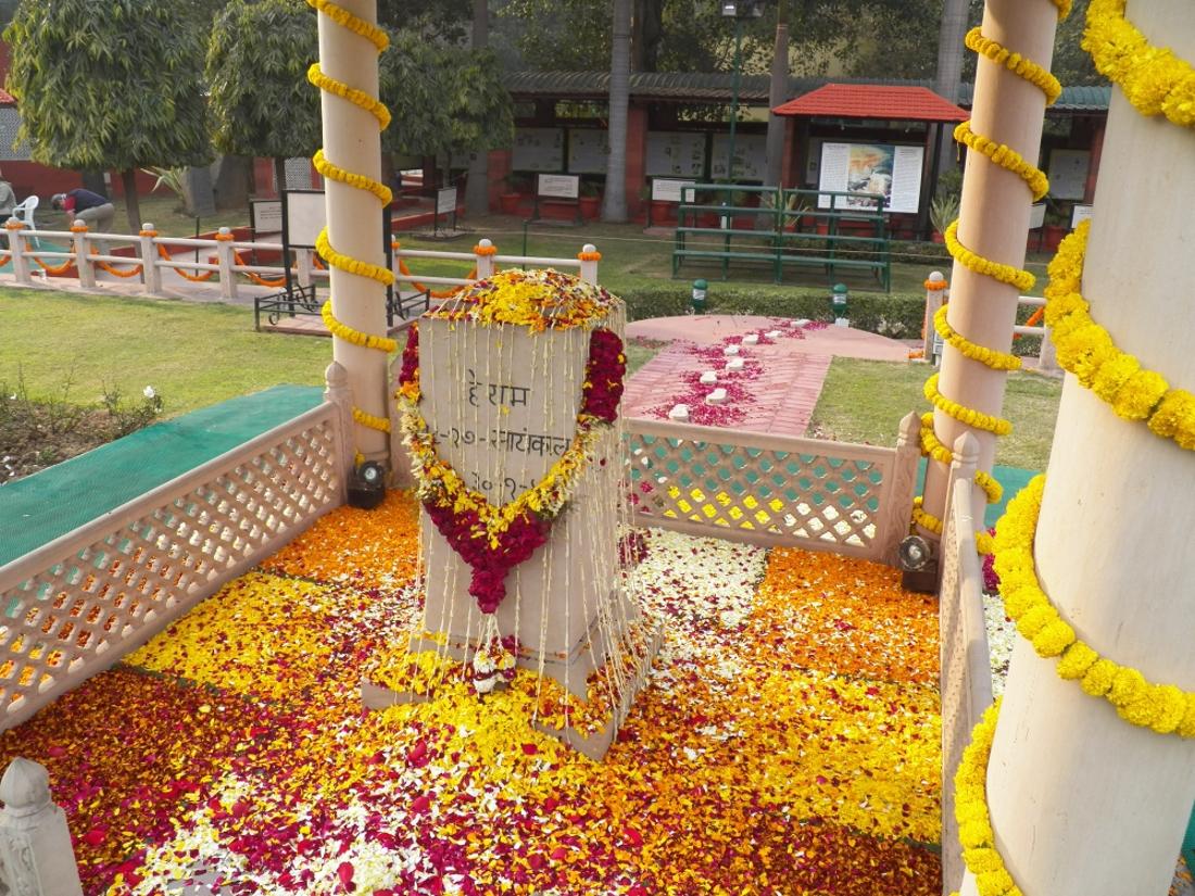 Мемориал на месте убийства Ганди