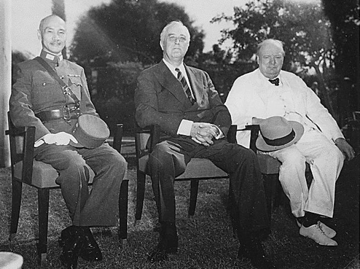 Каирская конференция 1943