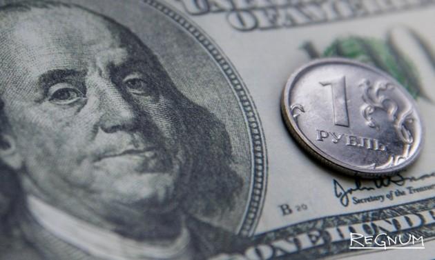 «Рубль нацелился на уровень 55 к доллару США»
