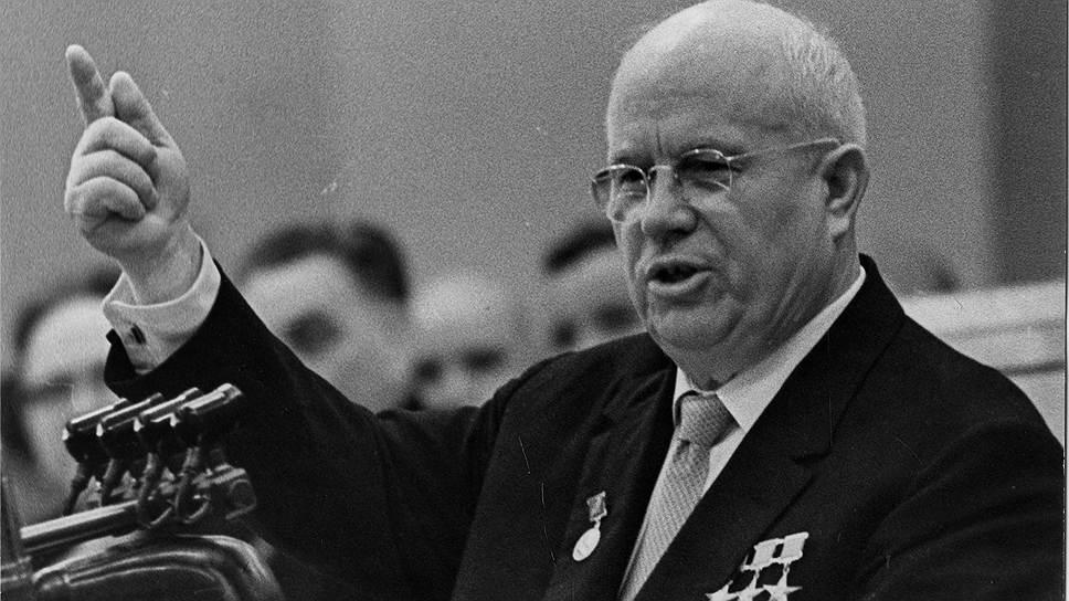 Выступление Хрущёва на ХХ съезде