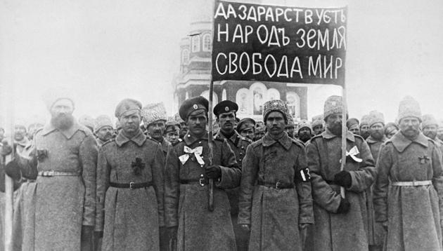 32% граждан не смогли дать оценку Февральской революции 1917 года: опрос