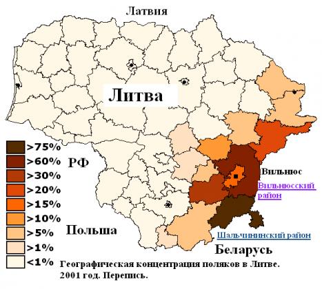 Географическая концентрация поляков в Литве
